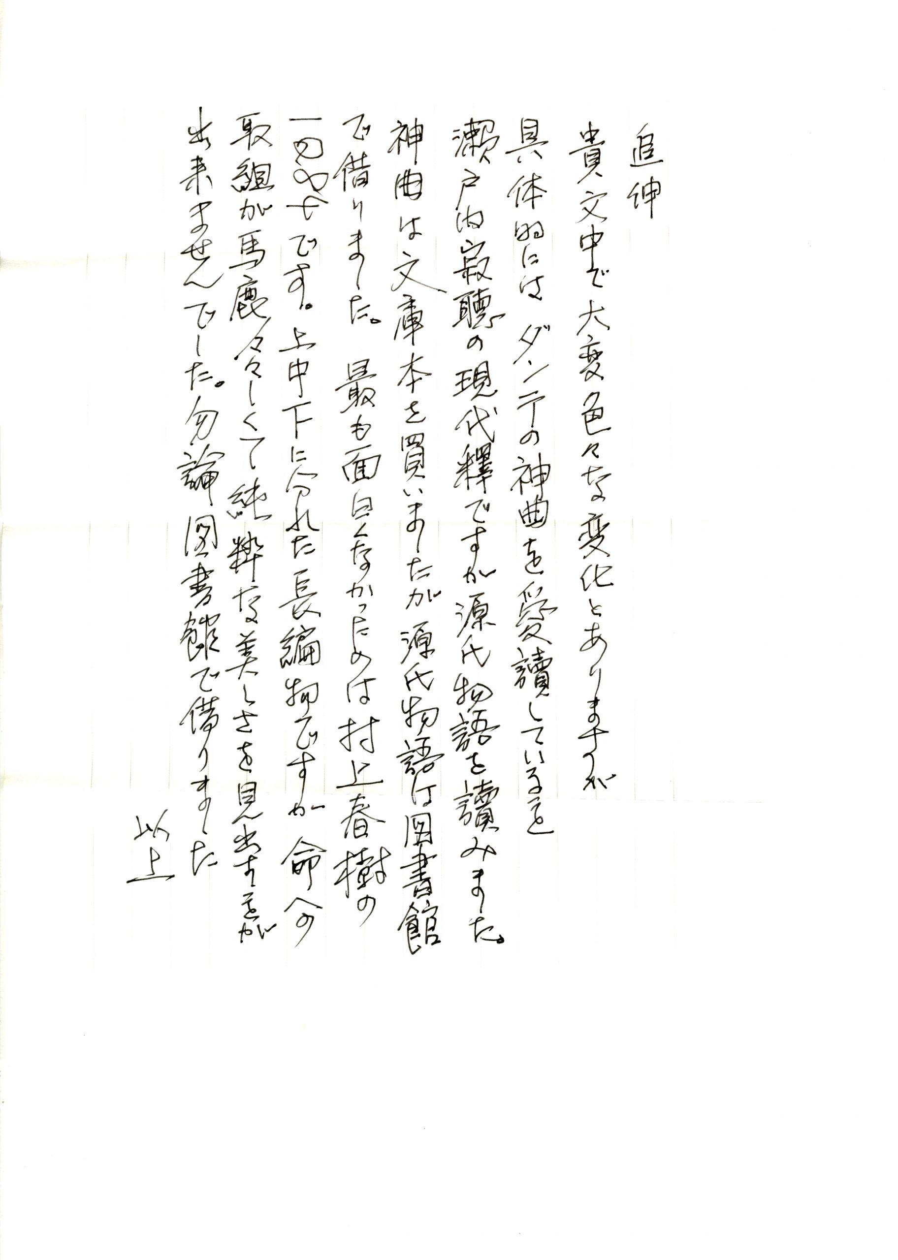 経本 K様 (2)