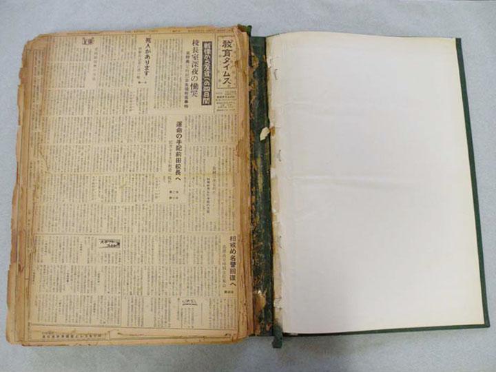 新聞 修復前 劣化